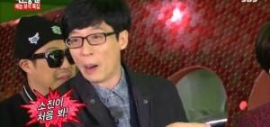 Girl′s Day素珍迷倒Gary 劉在石驚訝第一次見