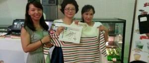 中國女粉絲出高價 標下《來自星星的你》金秀賢毛衣