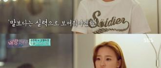 「所有韓國人都討厭我...」 孫延在吐露內心:因惡評真的很受傷