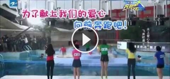 [完整在線]中國版Running Man (奔跑吧兄弟) EP2