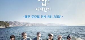 分析:JTBC綜藝不敗的秘訣