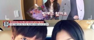 朴信惠的男性朋友人脈「甲」 和四名韓流明星的友情