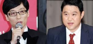 SBS新綜藝名稱確定 劉在石-金九拉共擔MC