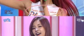 JYP Ent. 為子瑜服裝事件道歉