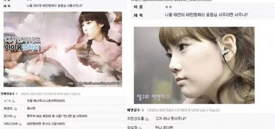 韓網友認證 少女時代太妍飯和IU飯的不同之處