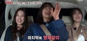南志鉉提及ZE:A朴炯植 解釋:像兄妹!