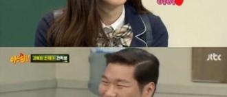 韓彩雅第二次出演《認識的哥哥》 再向徐章勳表好感