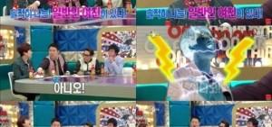 Super Junior圭賢通過測謊儀公開女朋友的存在?