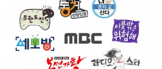 KBS‧MBC總罷工今日展開 新聞縮減綜藝停播