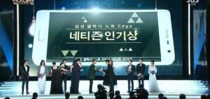 2014年SBS演技大賞,《來自星星的你》無意外橫掃9座獎杯成最大贏家