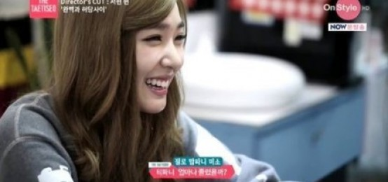 Tiffany:我覺得徐賢打瞌睡時好可愛.好像小狗狗