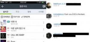 EXO-LS到Suzy 的Instagram進行大量留言攻擊