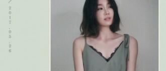 Joo曝回歸預告 短髮造型亮相