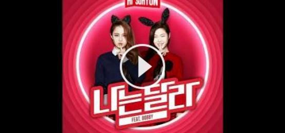 【新歌】HI SUHYUN - I'm Different (feat. Bobby of iKON)