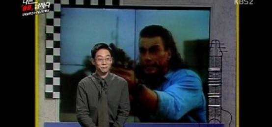 我是男人'劉在石,公開過去的影像