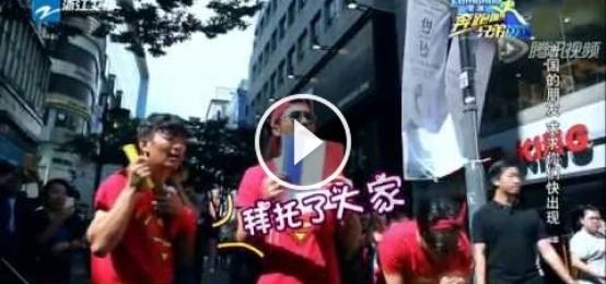 [完整在線]中國版Running Man (奔跑吧兄弟) EP4