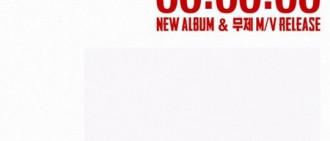 G-Dragon發文談新輯USB:旋律歌詞更重要
