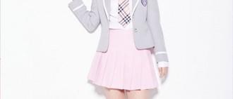 全昭妍確定11月出道 成CUBE第二位solo女歌手