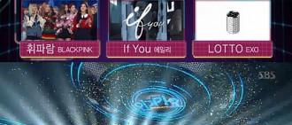 《人歌》EXO奪第七個冠軍 JISOO作為MC出道