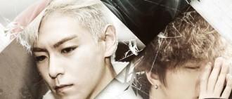 BIGBANG榮登美Billboard「World Digital Song」冠軍,扣除銷售數值后令人驚訝!