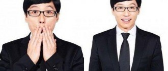FNC公開劉在石簡歷,「劉大神我們愛你!」