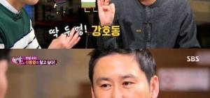 申東燁:演藝界的酒徒?姜虎東和成時京