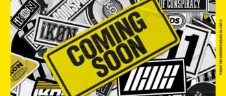iKON公開回歸預告海報 時隔1年回歸韓國樂壇