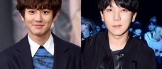 Chan Yeol、鄭基高將在23日發表合作曲