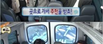 韓放通委審議《無挑》街道逆行 給予警告處分