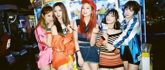 EXID粉絲俱樂部9月創建 成員們積極籌劃創團儀式