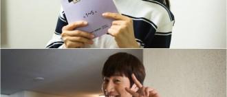 金世正客串《心靈的聲音》 飾李光洙鄰家新媳