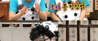 劉在石提及同歲裴勇俊 「沒接到婚禮邀請!」