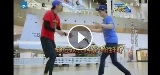 [奔跑吧兄弟] 20141107  Running Man China Ep 5 .