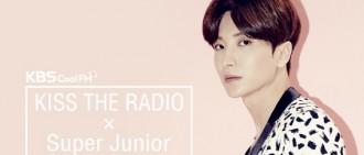 《SJ KISS THE RADIO》傳即將停播 節目組否認消息