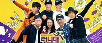 《RM》今日首爾各地錄製 100名偶像參與陣容空前