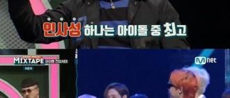 Defconn:BIGBANG 是最懂禮貌的偶像
