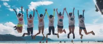 金裁經曬Rainbow合影 紀念團體海外度假