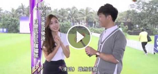 [香港 J2 娛樂新聞台] Jessica 鄭秀妍 - Interview
