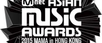 「MAMA」被批為「YG家族演唱會」 大勢歌手紛紛缺席的真相是?