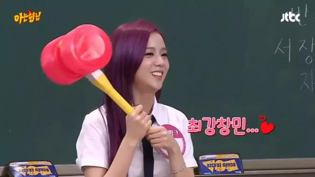 BLACKPINK成員Jisoo又要讓YG老楊生氣了? 為拿到高級的韓牛套餐!