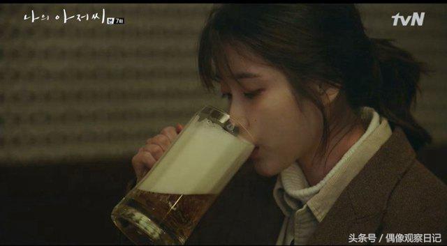 網友懷疑《我的大叔》IU根本沒喝到酒,花絮曝光才發現她差點喝醉