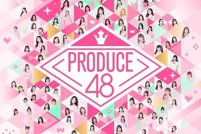 《Produce 48》金初妍被網友批眼神太可怕,不適合當藝人?