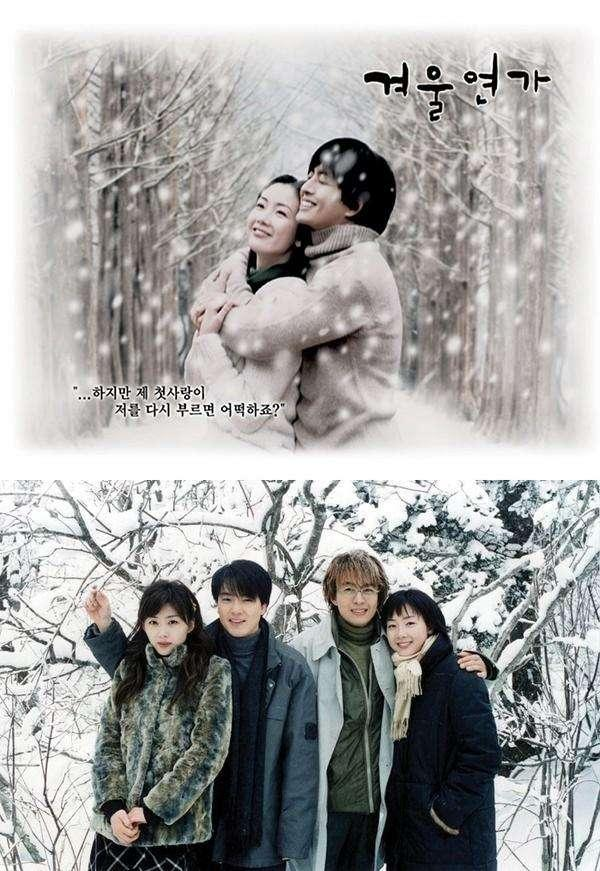觀眾最愛的KBS電視劇100選TOP 4, 宋慧喬一人佔兩部
