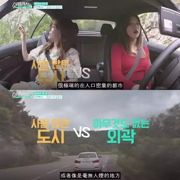 宅女泰妍居然變了? 少女時代泰妍與Sunny分屬不同類型的宅女!