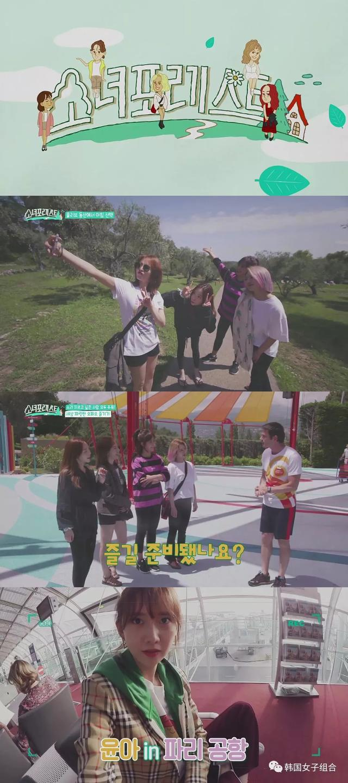"""少女時代Oh!GG挑戰高空鞦韆,少時自駕游中的""""嘮叨組合""""!"""