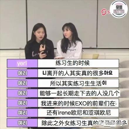 包括f(x)和Red Velvet,10年裡SM只有10個女練習生出道!