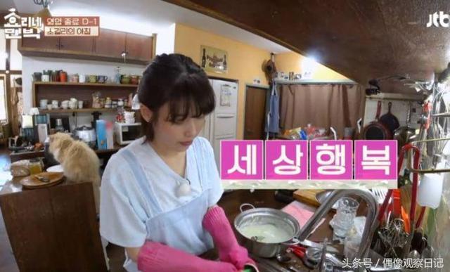 IU和允兒的性格差異,從《孝利家民宿》洗碗環節就可以看出來!
