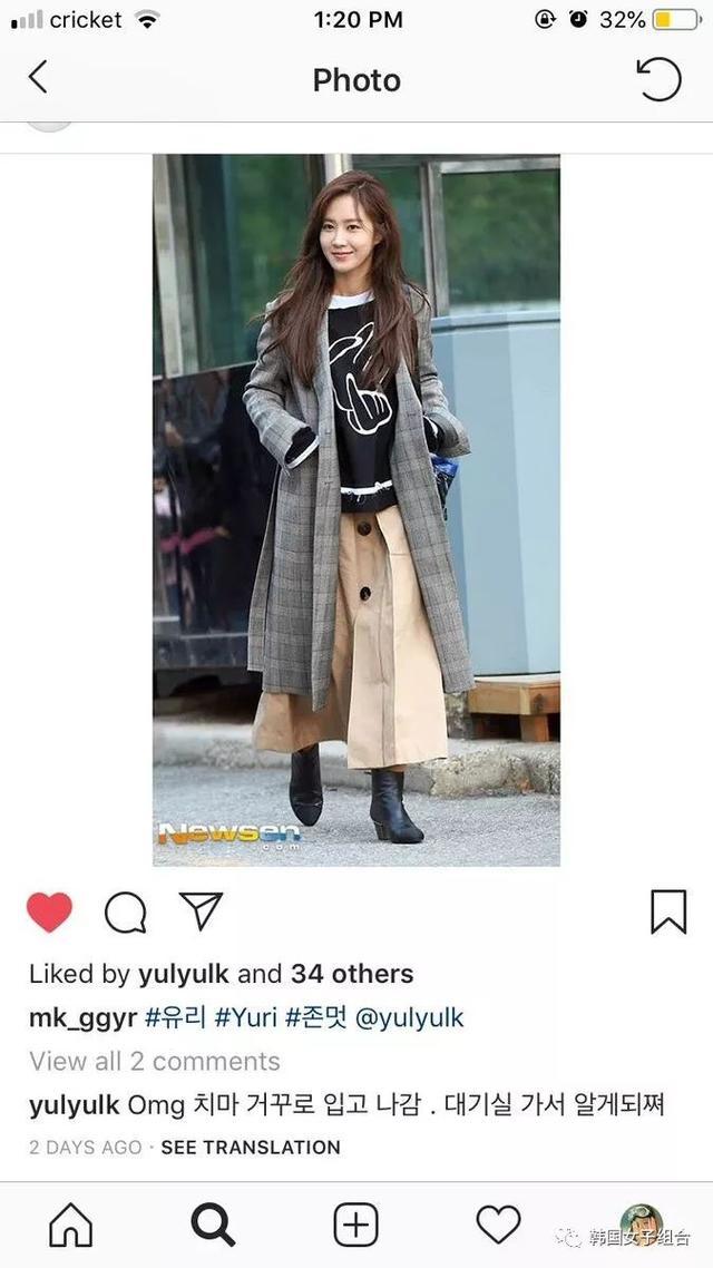 少女時代Yuri音樂銀行上班路裙子穿反了? 依舊坦蕩自信走過!
