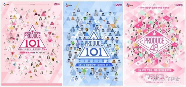 《Produce》要拍第四季? 網友:真的pick不動了!