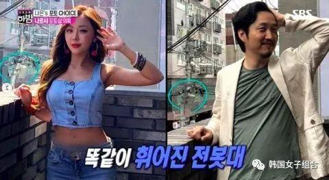 與電線桿拍照被韓網友吐槽的她,收到韓國電力公社廣告邀約?